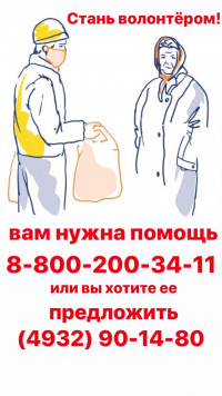 image 31 03 20 11 35