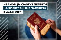 news 2021 05 08