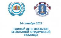 news 2021 09 23