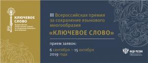 news 2019 10 03