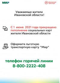 news 2021 06 15 1